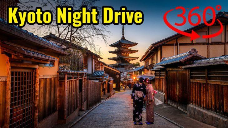 Kyoto Travel: Night Drive, VR360 5.7K Virtual Reality – Japan Explorer