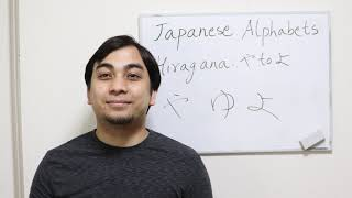 Learning Japanese Hiragana pt. 8/10:やtoよ