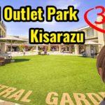 Outlet Park Kisarazu, VR360 5.7K Virtual Reality – Japan Explorer