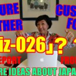 「Quiz026」 What is Japanese onomatopoeia?/Get more ideas about Japan/Japanese culture, custom,  food.