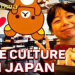 RILAKKUMA CAFE | Introducing the Japanese Kawaii Cafe Culture