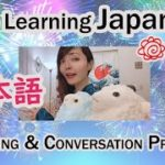 【Sleep Learning Japanese】Sleep Learning Japanese 2 #BedTimeStory #LearnJapanese