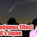 Tanucast #3 – Nostradamus effect in 1970's Japan – Japan Culture and History Broadcast[2020-8-16]