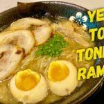 Tokyo Tonkotsu Ramen: Yebisu Tokyo Dining Japanese Restaurant Salcedo Village Makati #tonkotsuramen