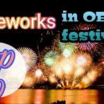 Top 10 Most Beautiful Fireworks|Japanese Dance Bon Odori FestivalMarathi Vlog|नयनरम्य आतिशबाजी