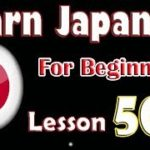 learn japanese For Beginners Lesson : 50