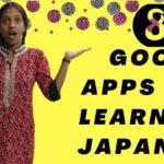 8 GOOD APPS FOR LEARNING JAPANESE//ஜப்பானீஸ் கற்க 8 நல்ல செயலிகல்(TAMIL)