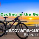 Beautiful nature! Japanese culture! And a cycling experience in a Japanese geopark!