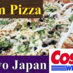 Costco PIZZA in Tokyo Japan 2020 | Pakistani in Japan | Syed Arif & Naveed