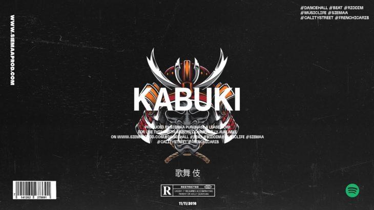 [FREE] Dancehall riddim instrumental 2020 ~ Kabuki
