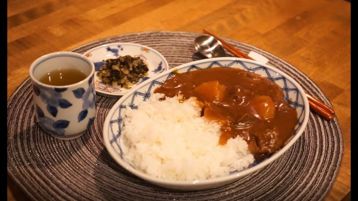 How to make Japanese-style curry rice – Japanes Food – JCOOK