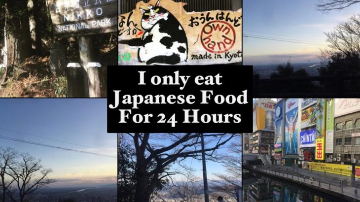 I only eat Japanese Food for 24 Hours