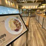IKEA Japan Food Court | Any Japanese Food?