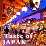 JAPAN FOOD STREET IN SINGAPORE | SHOKUTSU TEN JAPANESE FOOD STREET | FOOD HUNT IN SINGAPORE