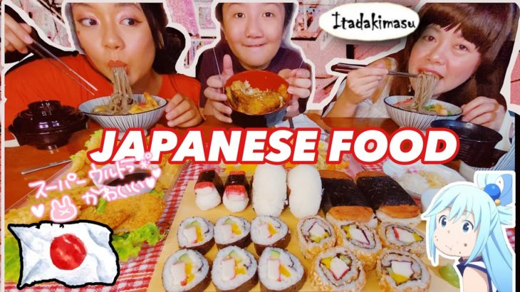 JAPANESE FOOD MUKBANG | HOW TO PREPARE JAPANESE FOOD | FOODENTRAVEL