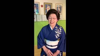 Kabuki Academy Performance of Japanese Arts for Japan Week Bellevue
