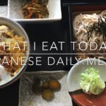 Katsudon and Zarusoba | What I Eat In A Day | Japanese Food Diaries
