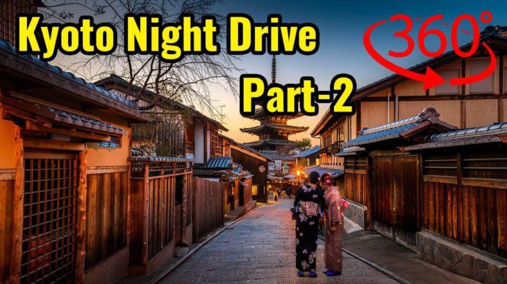 Kyoto Travel: Night Drive Part2, VR360 5.7K Virtual Reality – Japan Explorer
