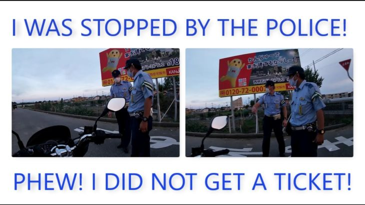 OMG I STOPPED BY THE JAPANESE POLICE!!! NO 違反!!!!! Safety Blitz