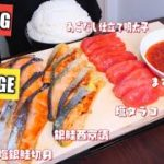 WORLD LARGEST JAPANESE FOOD SUSHI CHALLENGE|AMAZING BREAKFAST CHALLENGE|WORLD AMAZING CALORIES