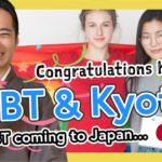 """Why is LGBT marriage prohibited in Japan? The new """"Kyoto partnership system"""" & a message to LGBT"""