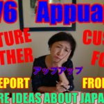 #176 What is Japanese onomatopoeia?/Get more ideas about Japan/Japanese culture, custom,  food.