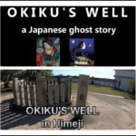 A Japanese Ghost Story for you just in time for Halloween!  OKIKU'S WELL