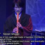 AUNJ「RAN」LIVE in Tokyo 2020@Alternative Theater|Japanese traditional instrument musicians