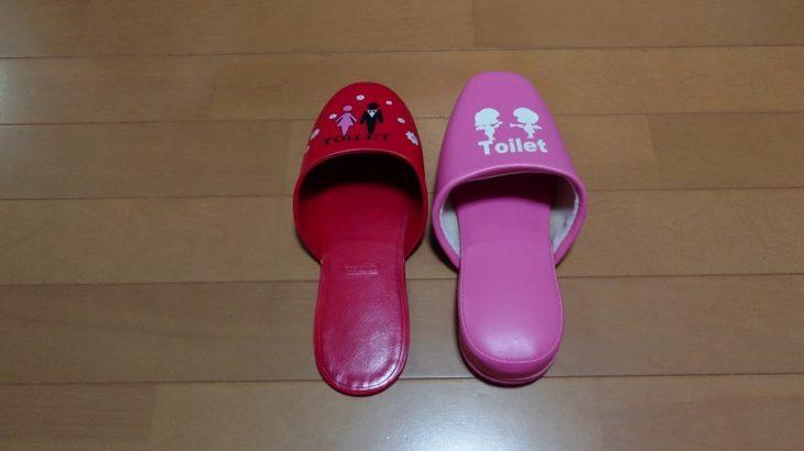 【落語家風漫談】#コロナウイルス対策#Clean culture japanese slippers#干浄的日本文化#日本独自清潔スリッパ文化#公共#学校#トイレ😊「うわばき亭スリッパ」でございます🙇