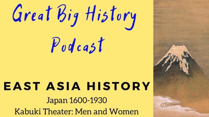 HIS 150_Japan_1600-1930: Kabuki Theater