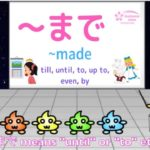 "How to use まで""MADE"" in Japanese? まで ""until"",""till""  in Japanese – Learn Japanese language"