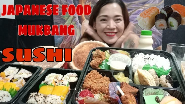 JAPANESE FOOD MUKBANG