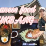Japanese Food Mukbang  Rea Vlogs