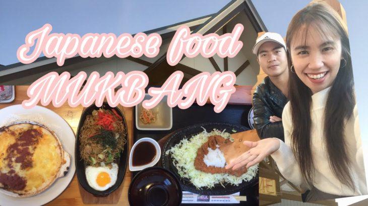 Japanese Food Mukbang| Rea Vlogs