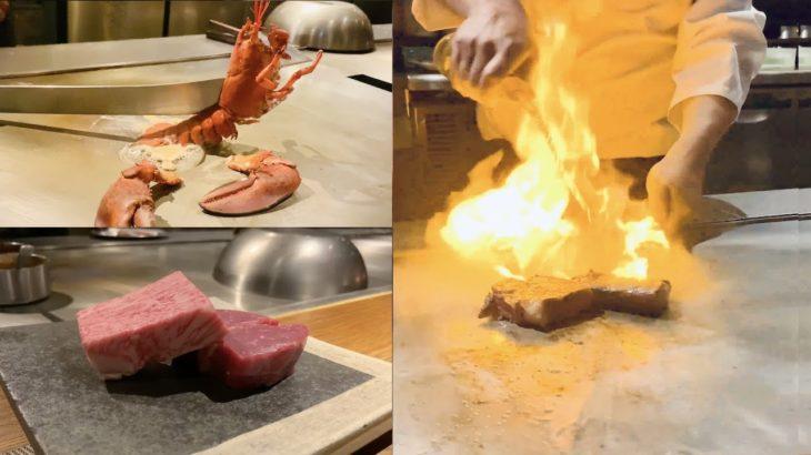 Japanese Food  – Teppanyaki lobster&steak in Tokyo