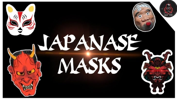 Japanese Masks: Their Importance & Significance (in Hindi) | Where Are They Used | Anime Talks Point