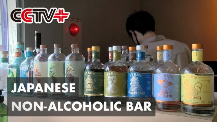 Japanese Non-Alcoholic Bar Shaking Up Heavy Drinking Culture