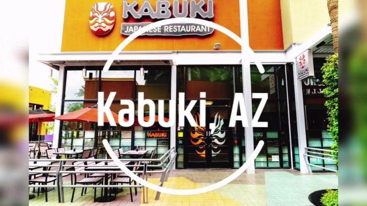 Kabuki Japanese Restaurant Trip