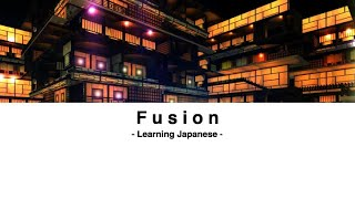 【No.50】Fusion-Learning Japanese