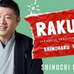 """RAKUGO~Japanese traditional comedy"" Vol.5 ~ Shin-uchi Party(真打昇進披露パーティーについて)"