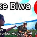 The biggest lake in Japan【Lake Biwa】 First half  Sightseeing by motorcycle