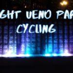 [Vlog] Cycling in Night Ueno Park | Tokyo Sightseeing, Japan