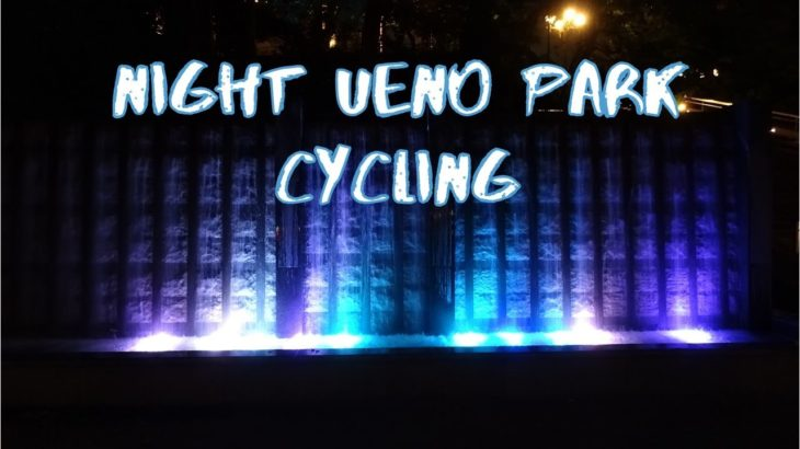[Vlog] Cycling in Night Ueno Park | Tokyo Sightseeing, Japan