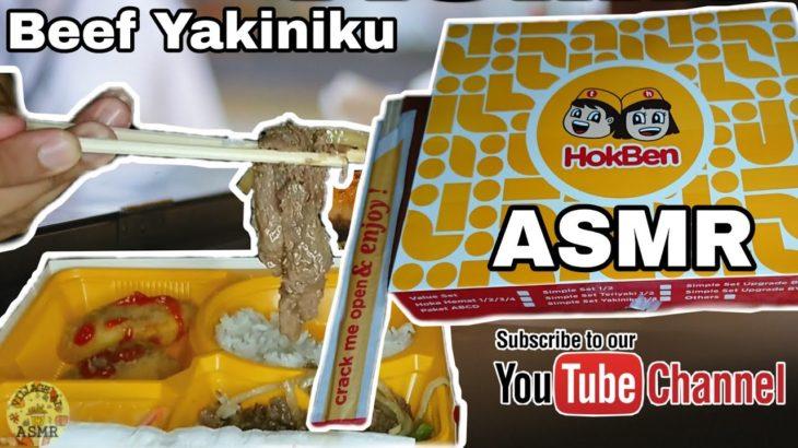 ASMR, Anak kampung MUKBANG Japanese Food BEEF Yakiniku
