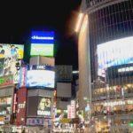 Assignment Asia: JK culture in Japan