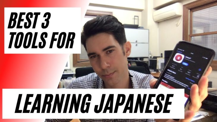 Best 3 tools for learning Japanese