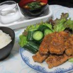 【咀嚼音】豚肉のソテー 粒マスタードソース | Homemade Japanese Food ASMR
