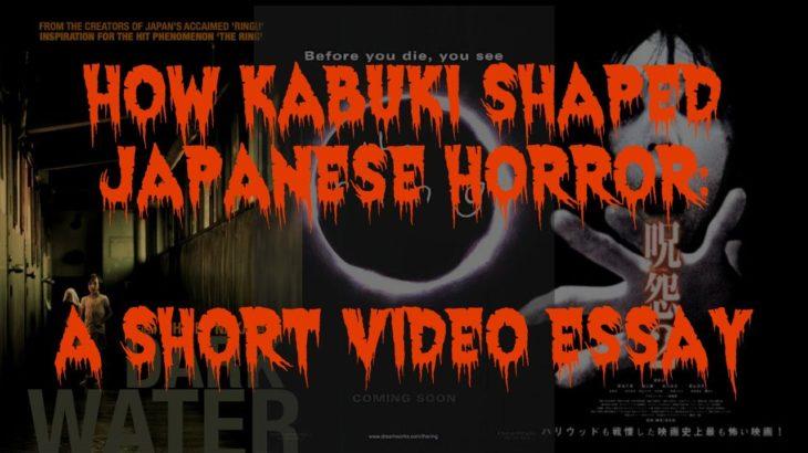 How Kabuki Theatre Influenced Modern Horror
