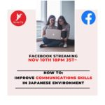 How to : Improve your communication skills in Japanese environment with Career Fly.