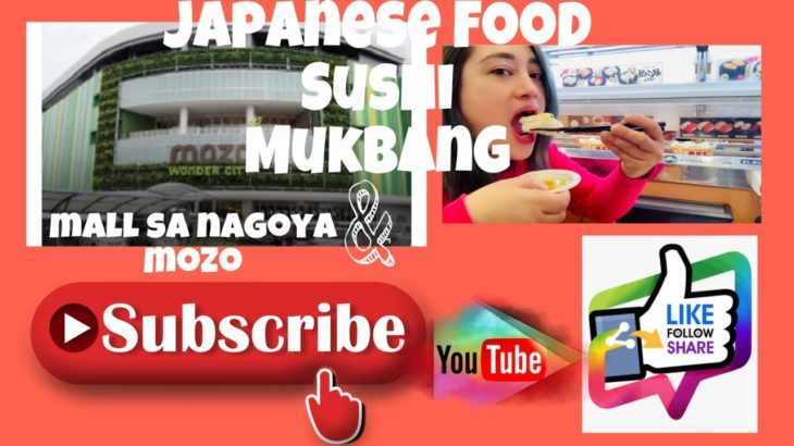 JAPANESE FOOD(SUSHI MUKBANG) &MALL IN JAPAN|GRACE SUZUKI D
